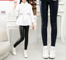 Fashion Girls Imitation Leather Pants Children's Spring Korean Style Leggings High Elastic Full Length Skinny Trousers Hot EX99