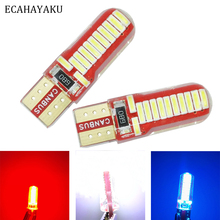 цена на ECAHAYAKU 2pcs/lot Wholesale T10 canbus 24led 3014smd t10 Canbus Car Smd Light w5w led 194 t10 24smd canbus Car styling fog lamp