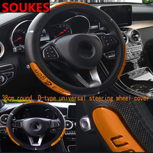 цена на 36-40CM Leather Automobiles Car Steering Wheel Covers For Toyota Corolla Avensis RAV4 Yaris Auris Hilux Prius MG 3 ZR  Buick