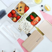 2019 2 Layer Microwave Lunch Box Imitation wood Bento Kids Food Container Storage Portable Picnic With Bag 1200ml