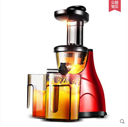 Slow Juicer Orange : Healthy Electric Fruit Juicer Commercial Household Orange Juicer Machine Multifunctional Slow ...
