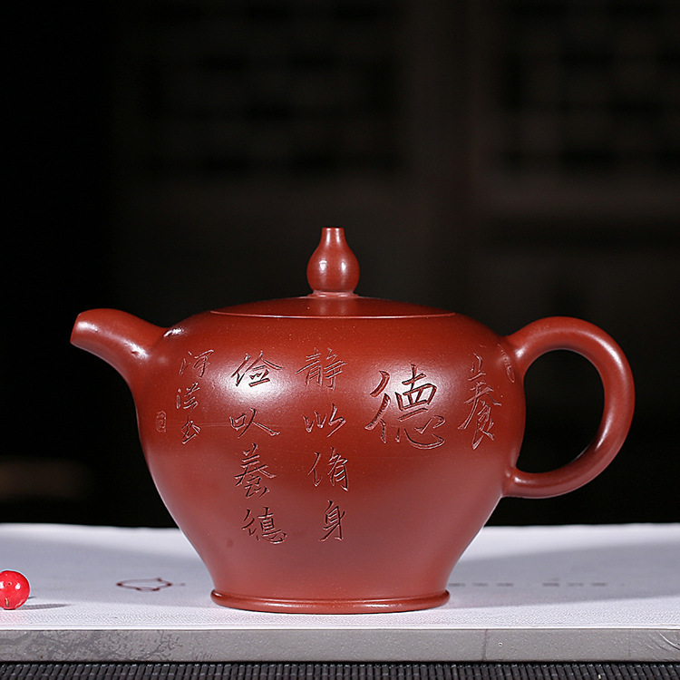 Full Manual Famous Fan Se Hong Ding Zhu Bright Red Robe Kungfu Online Teapot Tea Set Wholesale A Piece Of Generation HairFull Manual Famous Fan Se Hong Ding Zhu Bright Red Robe Kungfu Online Teapot Tea Set Wholesale A Piece Of Generation Hair