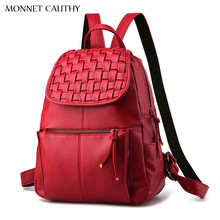 MONNET CAUTHY 2017 Fashion Women Bag Solid Color Wine Red Black Grey Navy Blue Concise Leisure Sweet Girls Korean Style Backpack
