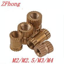 100pcs/lot M2 M2.5 M3 M4 Through thread brass insert nut / knurled nuts for injection moulding