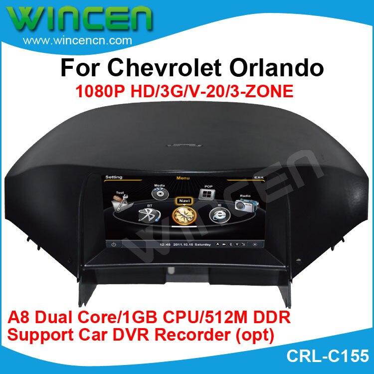 witson c155 chevrolet orlando (s100)