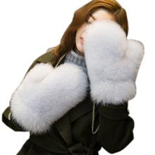 2019 moda zimowe rękawiczki damskie prawdziwe futro z lisa rękawiczki z dzianiny damskie rękawiczki grube kolorowe ciepłe futro na rękawiczki damskie i rękawiczki tanie tanio HARPPIHOP Kobiety Dla dorosłych Stałe Nadgarstek 10-31-01