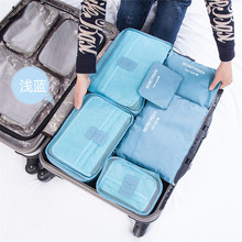 Hot Sale 6 Pieces One Set Travel Bags Polyester Large Capacity Of Cosmetic Bag  Clothing Sorting Organize Bag Cosmetic Bag HBG09