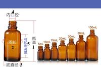 FCL Wholesale 5 10 15 20 30 50 100ml Empty Brown Glass Essential Oil Bottle Without