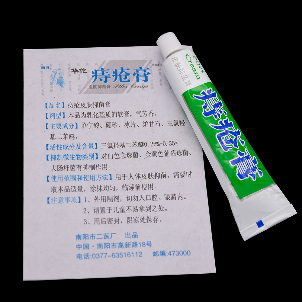 Hemorrhoids Ointment 100 Original Vietnam Chinese Cream Painkiller Pain Relief External Anal Fissure Medical Plaster 25g P1026 in Patches from Beauty Health