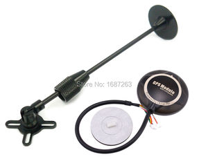 7M GPS 7M/ Compass Stand Holder for APM ArduPilot Mega 2.6 Pixhawk Flight Control(China)