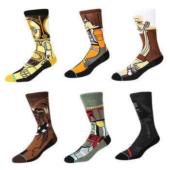 Star Wars Socks for Men and Women One Sizes