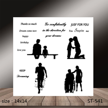 AZSG  Grow up Clear Stamps/Stamp/For Scrapooking/Card Making/Silicone Stamps/Decoration Crafts