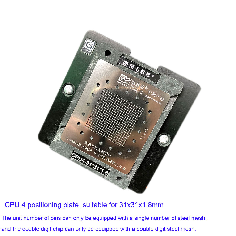 cpu41111