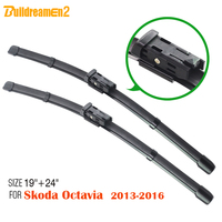 For 2008 2014 Skoda Octavia Car Window Wiper Blades Soft Rubber Bracetless Windshield All Weather Suitable