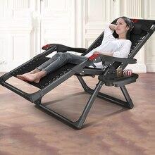 Высокие несущие бытовые складные стулья офисные портативные спальные кровати для пожилых беременных женщин балконное кресло для отдыха