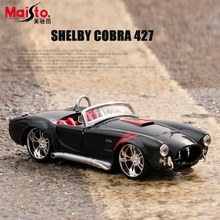 Maisto Ford 1965 Shelby Cobra 427 Classic car 1:24 Scale Model Alloy Metal Diecasts & Toy Vehicles Vintage car Collection Gift