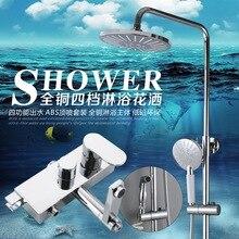 Душ душ пять слоев покрытия в стену четыре передач поставляется с спрей для душа ванная комната душ пользовательские