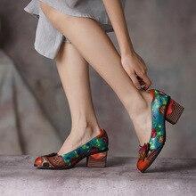Г. женские туфли высокого качества на высоком каблуке из натуральной кожи на весну-осень женские туфли-лодочки ручной работы туфли телесного цвета на каблуке 901-41