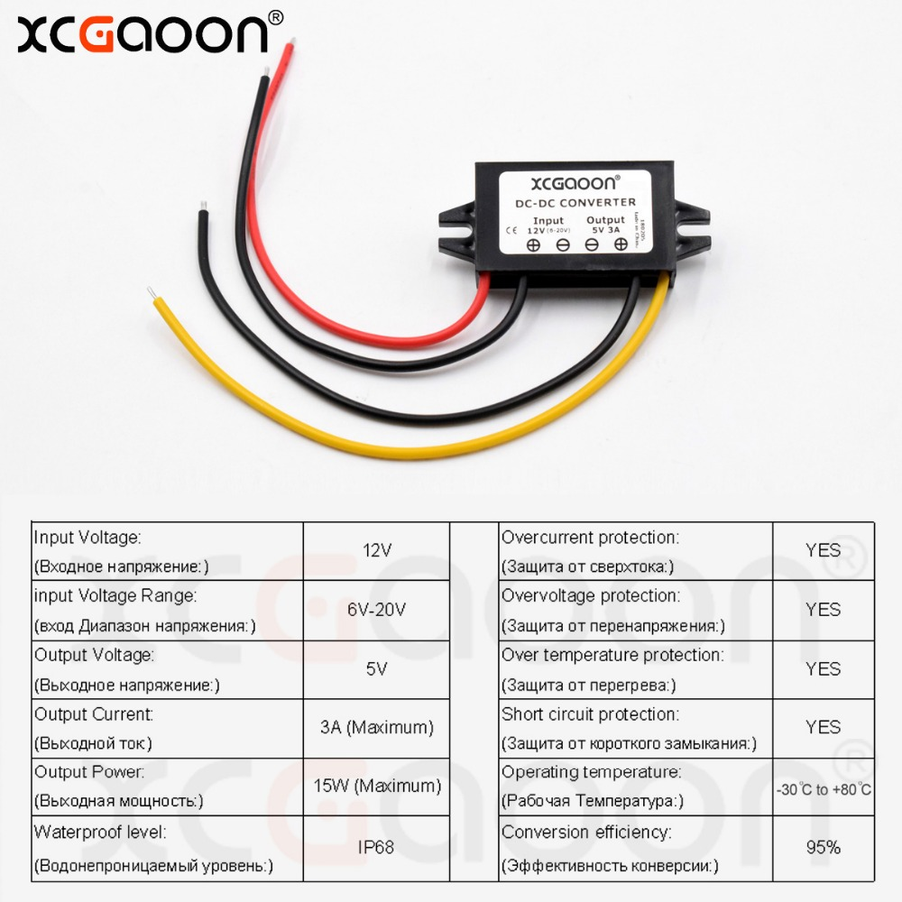 Xcgaoon Dc Converter Adapter Input 12v Voltage Range 6v 20v To Circuit Wiring Output 5v 3a 15w Step Down Car Power Supply In Cables Adapters Sockets From