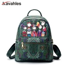 Новый женский рюкзак женский из искусственной кожи женские рюкзаки девушки bagslady Горячие школьные Street сумки PP-747