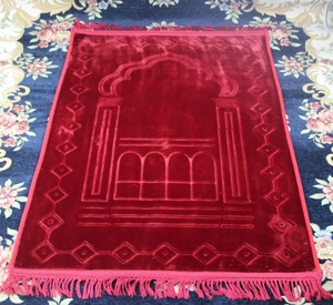 Duża zagęścić miękka flanelowa modlitwa koc MashaAllah podróży islamska muzułmańska mata do modlitwy/dywan/dywan Salat Musallah 80*125cm