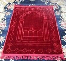 large thicken soft flannel Prayer blanket MashaAllah Travelling Islamic Muslim Prayer Mat/ Rug/ Carpet Salat Musallah 80*125cm