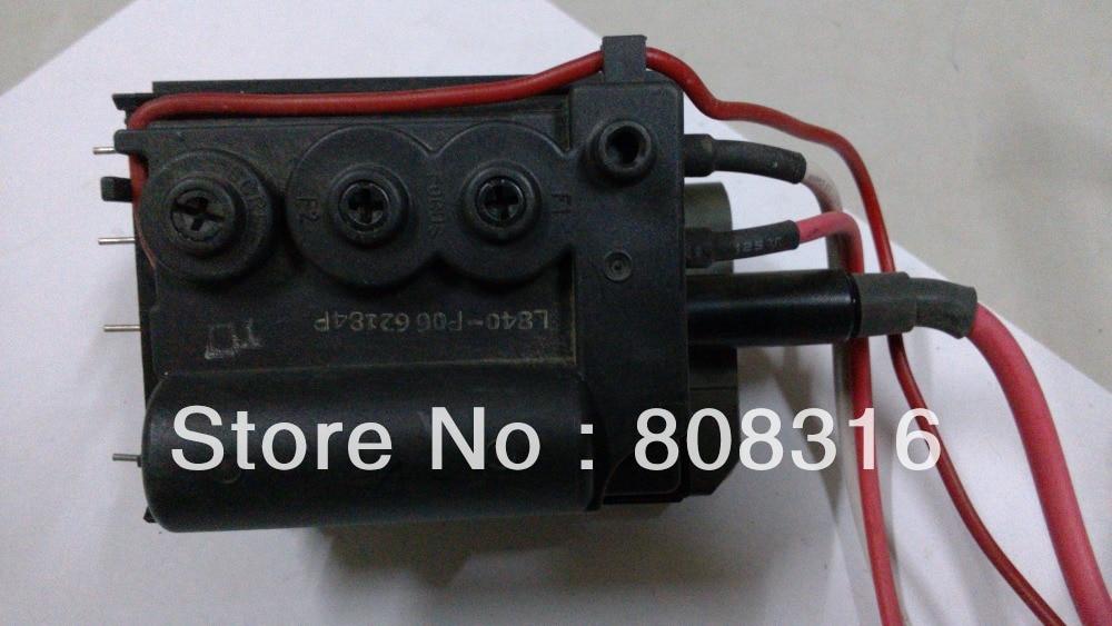 fuh29v005 выходной трансформатор