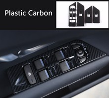 New! Carbon Fiber Style ABS Plastic Accessories For LandRover Range Rover Evoque 12-17 Window Lift Button Frame Cover Trim 4pcs