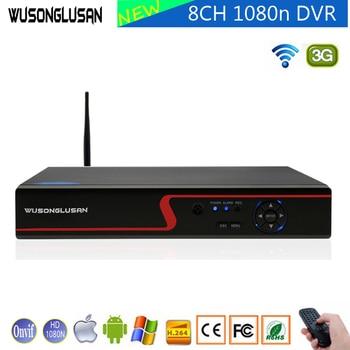 8CH 1080N Digital Video Recorder 960P 720P 5 in 1 Wifi 3G PPPOE Hybrid Coaxial DVR Onvif Cloud P2P NVR CVI TVi AHD IP Camera
