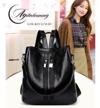 f0366128d04c Wei Ми Ka 2018 Популярные винтажные Повседневное новый стиль кожа Школьные  сумки высокого качества Для женщин