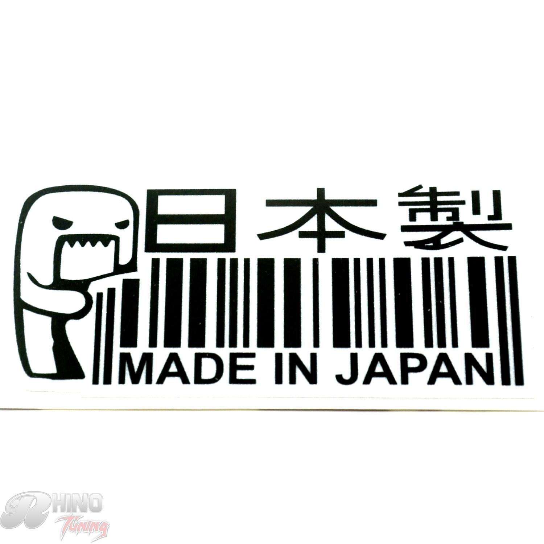 Online Buy Wholesale Infiniti Emblem Black From China