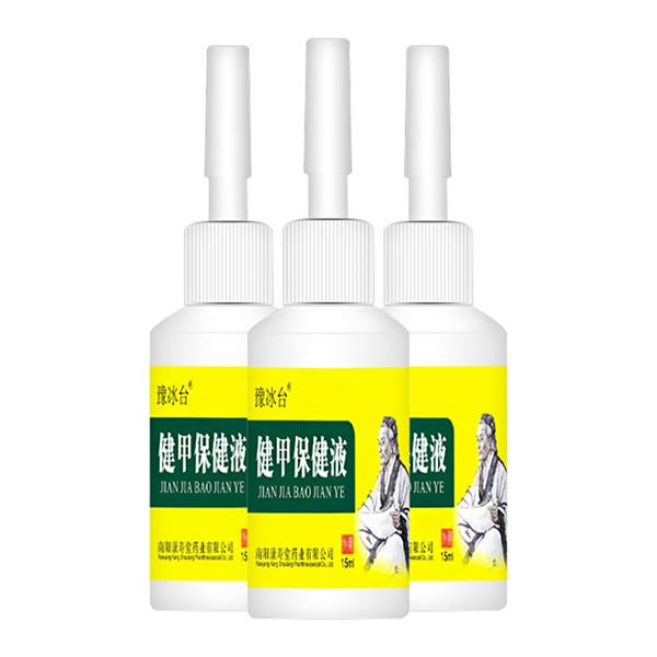 High Quality 15ml Nail Fungal Treatment Onychomycosis Removal Anti Fungus Nails Care Repair Liquid