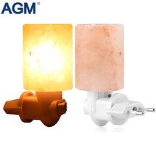 Rotatable Cylinder EU US UK Plug Himalayan Salt Lamp Air Purifier Crystal Salt Rock Bedside Night Light For Bedroom Corridor(China)