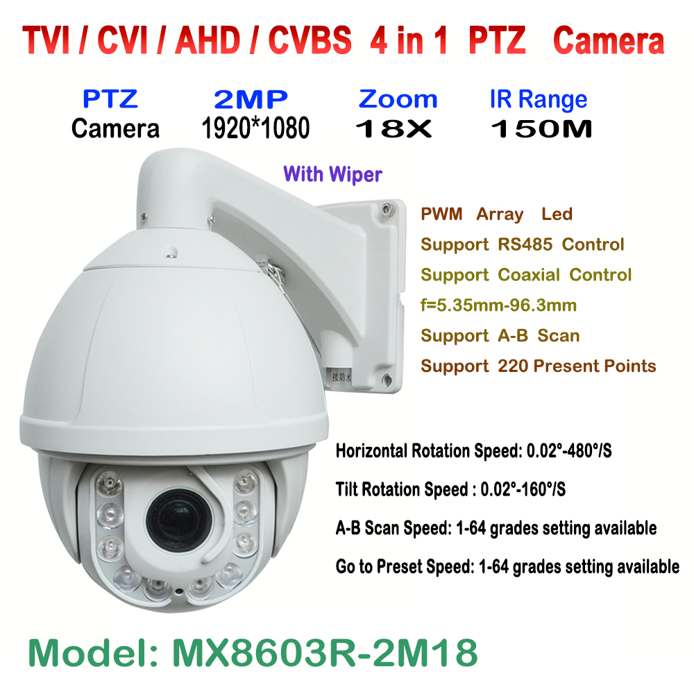Night Vision 150M HD-TVI /CVI/AHD/CVBS 2.0MP Day/Night 7Inch PTZ Camera x18 Optical Zoom 1080p 5.35-96.3mm Lens IP66 Waterproof cctv 1080p 2 0mp ir ptz dome high speed camera 360 rotation ahd cvi tvi cvbs 18x zoom 5 35 96 3mm lens ir view range 150m wdr