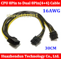 5pcs/lot  High Quality CPU 8Pin to Dual  CPU 4pin +  4 pin Cable adapter 16WG 8 Pin CPU power cable
