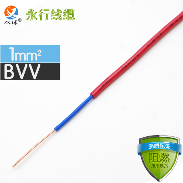 bvv 1mm Square Soft Sheathed Cable Home Improvement Household ...