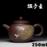 정통 이싱 Zisha 석사 수제 주전자 오래된 보라색 점토 광석 발파 그림 서브 냄비 도매 399