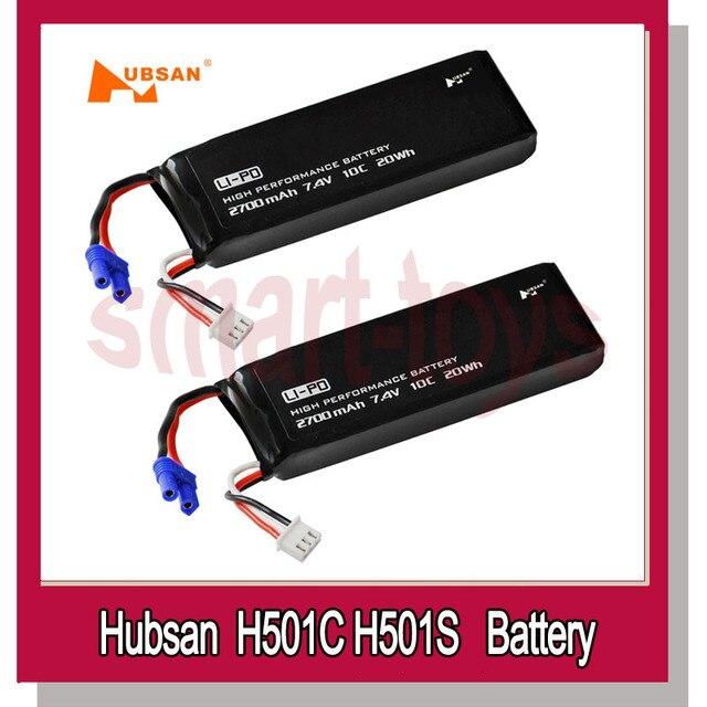 Hubsan バッテリー 7.4V 2700mAh 10C H501S 14 ため H501S H501C H501S プロ X4 RC Quadcopter スペアパーツ