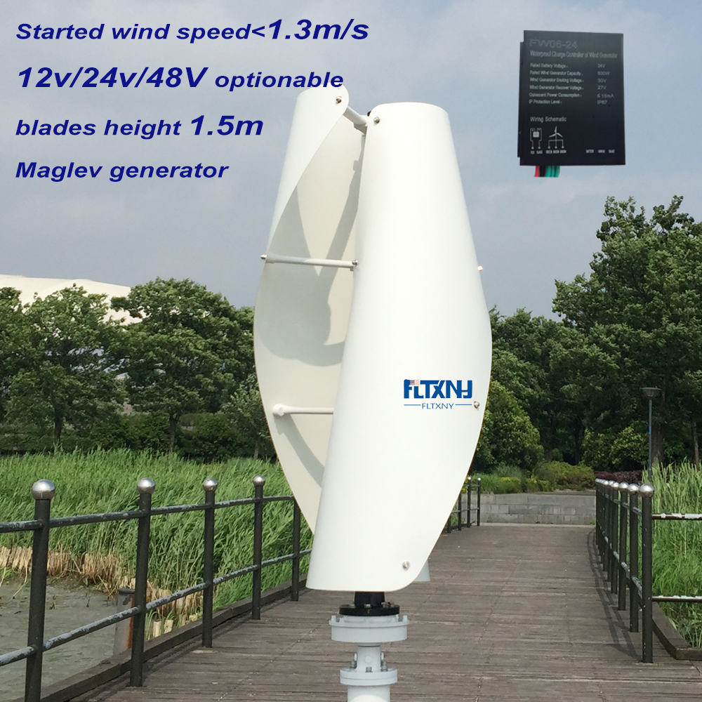 1.3m started up high efficient maglev wind generator 400w 12/24v/48v vertical axis wind turbine with 600w wind charge controller 400w wind generator 12v 24v 48v maglev generator wind turbine with water proof controller 600watt 2 blades 1 3m started