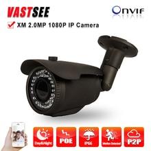 Full HD 1080P POE IP camera outdoor Bullet CCTV Camera ip66 ONVIF Night Vision P2P zoom HD lens Security cameras de seguranca
