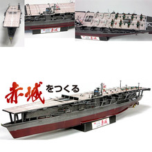 Buy aircraft carrier akagi and get free shipping on