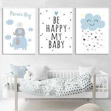 Elephant Canvas Painting Clouds Cartoon Poster Blue Wall Art Nordic Kids Room Pictures Baby Boy Bedroom Unframed