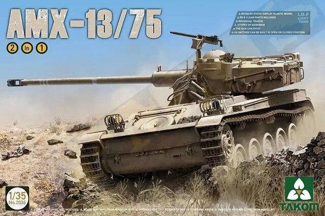 TAKOM 1/35 AMX-13/75 2 IN 1 I.D.F Light Tank #TAK-2036 (No. 2036)