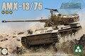 Takom 1/35 AMX-13 / 75 2 em 1 I.D.F tanque luz # TAK-2036 ( No. 2036 )