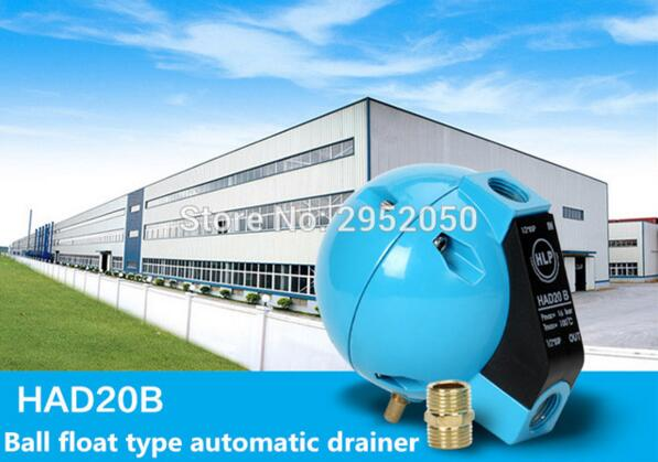 New 1/2'' BSP automatic drainer, automatic drain valve, Compressed air condensate Ball float type automatic drainer,16 bar 220v 1 2 integrated type automatic timer compressor condensate drain timer solenoid valve