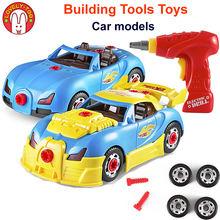 Набор для творчества мальчиков набор винтовых игрушек инструментов