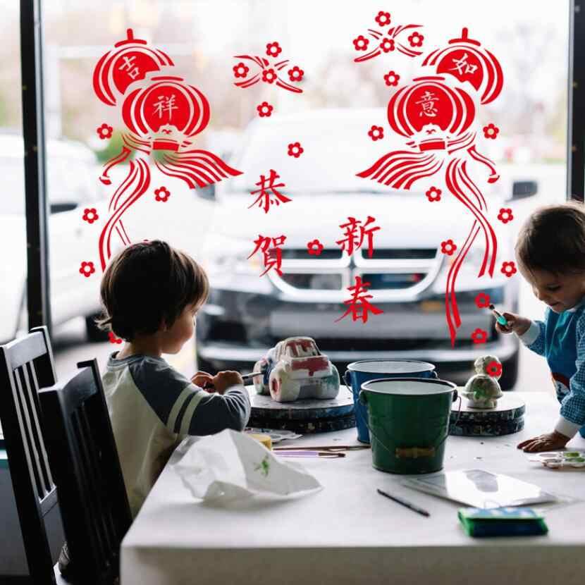 2019 frohes Neues Jahr Wand Aufkleber Pvc-wand-aufkleber-wand-aufkleber Muraux Kreative Rote Laterne Wohnkultur Fenster Glas Tür Muursticker Zimmer Dekoration W082