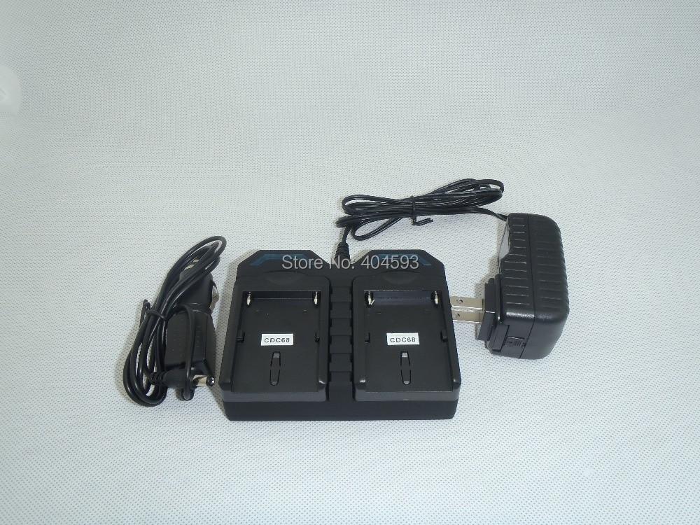 Dual Charger BDC46 /BDC46A / BDC46B /BDC58 for Sokkia type battery total stationDual Charger BDC46 /BDC46A / BDC46B /BDC58 for Sokkia type battery total station