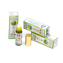 Balm Refreshing Oil 5ml For Headache Dizziness Medicated Oil Rheumatism Pain Abdominal Pain Cheng cheng oil mosquito bite цены