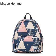 Женские новые туфли в индивидуальном стиле Геометрические печати небольшой рюкзак для девочек удобные водонепроницаемые школьные сумки отдыха и путешествий партии рюкзак Daypacks